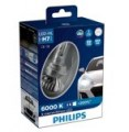 H7 25W 16  PHILIPS CREE LED 6500K